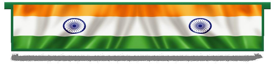 Fillers > Hanging Solid Filler > Indian Flag