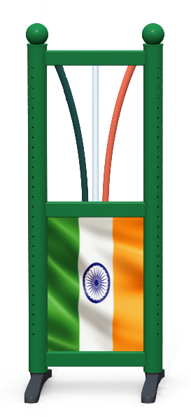 Wing > Combi G > Indian Flag